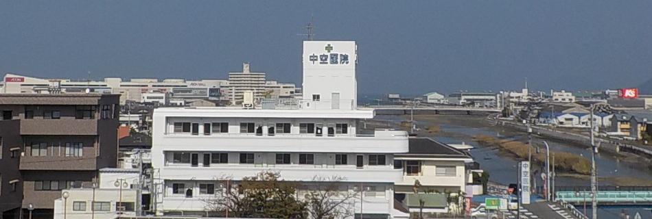 中空医院 外観01
